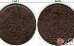 山西中华铜币星条旗、直条旗