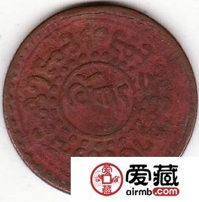 西藏铜币横雪冈