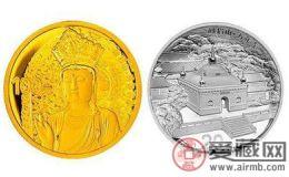 峨眉山金银币传承佛教文化