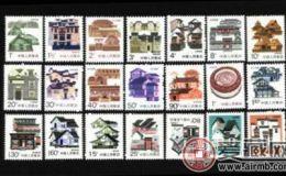 民居邮票的收藏要点