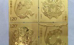 2016年生肖猴邮票怎么样