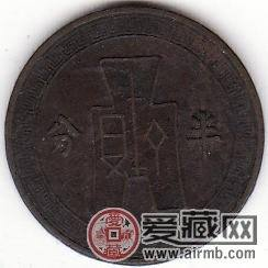党徽古布铜币