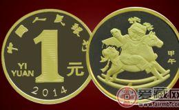 14年贺岁普通纪念币值多少钱