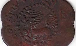 西藏铜币 噶启介