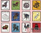 生肖邮票价格及收藏意义