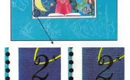 T.41M小型张邮票真伪鉴别