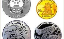 长春电影制片厂成立70周年金银纪念币