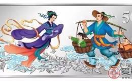 七夕愛藏主題紀念幣有哪些