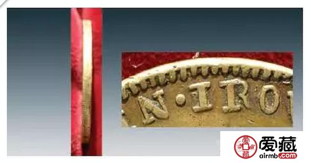 吉林光绪元宝银圆错版铜样币介绍