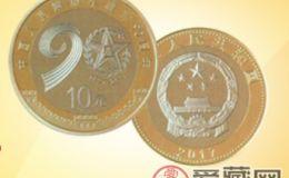 建军90周年普通纪念币预约火热