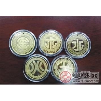 揭秘五行币传销,收藏投资需谨慎