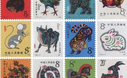 邮票大全收藏
