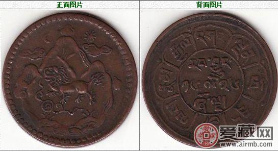 西藏铜币 雪阿