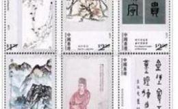 因印刷错误,香港《饶宗颐书法邮票》推迟发行