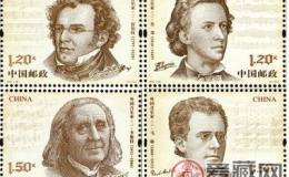 《外国音乐家(二)》邮票发行预告
