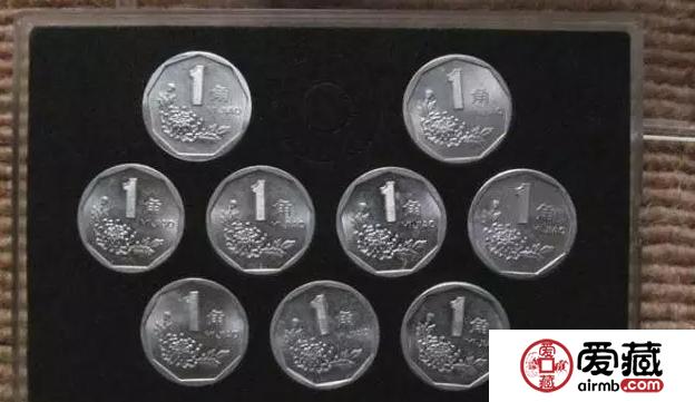 """硬币史上""""最短命""""的铝兰花硬币,必会大放异彩"""