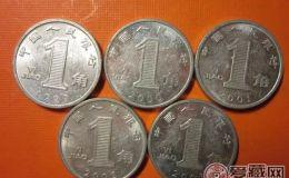 史上最短命的一款硬币,市场价已经上涨到1万8!