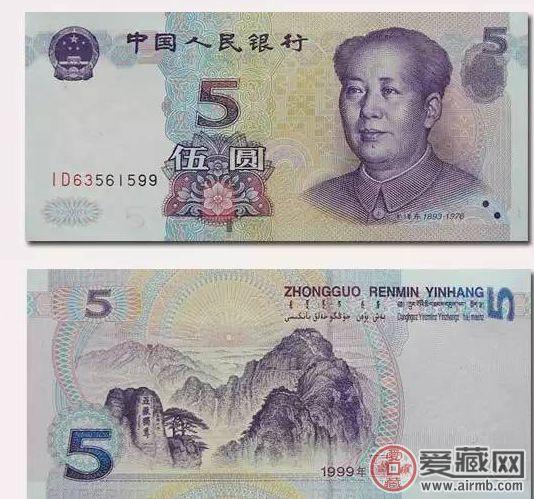 【99版人民幣】2017年9月回收價格表