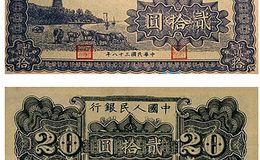 【第一套人民币】2017年9月回收价格表