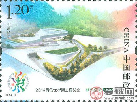 2014纪特邮票融入了哪些体裁