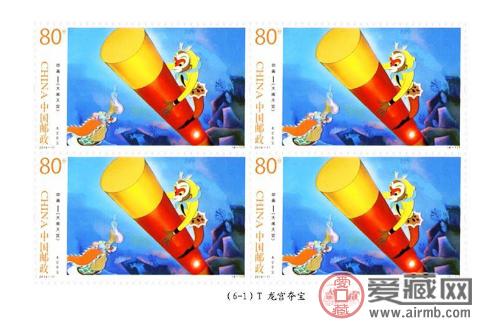 2014-11 大闹天宫 四方连<a href='http://www.airmb.com/youpiao/' target='_blank'><u>邮票</u></a>