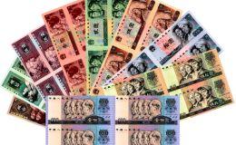 第四套人民幣2元5元四連體
