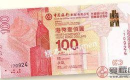 中银香港百年纪念钞介绍