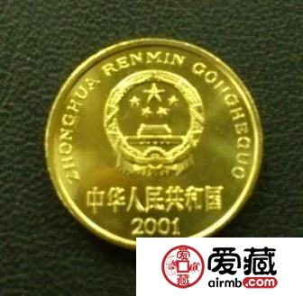 不可不知的硬币收藏知识!