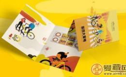 新四大发明邮票发行 ofo小黄车等4品牌成邮票主角