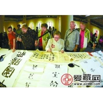 农民书法展在北京国艺美术馆展开