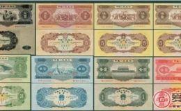 【第二套人民币】2017年10月回收价格表
