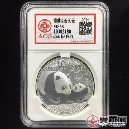 """一枚""""10元""""熊猫银币竟翻了17.2"""