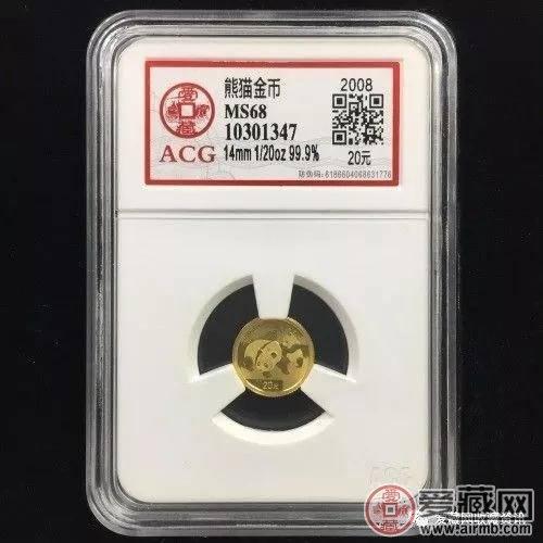 """一枚""""10元""""熊猫银币竟翻了17.25万倍你敢信?"""