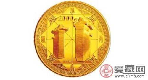 """世界遗产-登封""""天地之中""""历史建筑群金银币"""