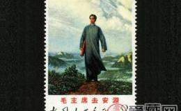 如何辨别文-12《毛主席去安源》整版邮票的真假?