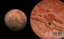 """""""火星""""纪念银币介绍"""