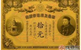 晚清时期的中国,造假币竟然无罪?