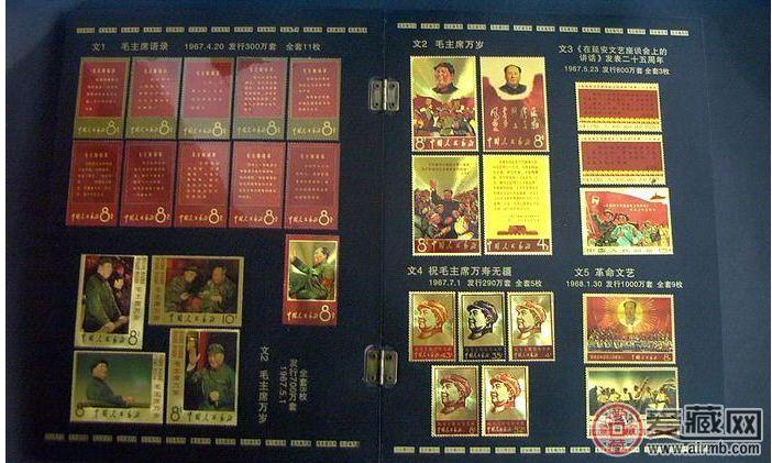 揭秘文革邮票激情电影价值为何如此之高?