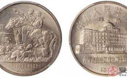 谁才是中国精制纪念币中的四大珍品?你绝对想不到!