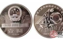 差不多的纪念币为什么你的卖十多万,我的只有三十多?