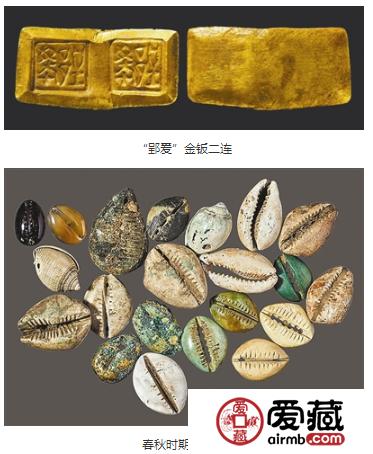 楚郢爰古钱币-中国钱币史上一个特殊的存在