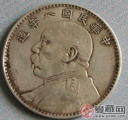 九种常见假币鉴别特征