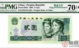 """801荧光币""""金龙王""""被认可,成为独立评级币种"""