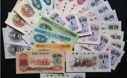 第三套人民币如此之美,你有几张?