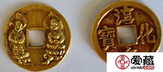 淳化元宝如何 它有收藏价值吗