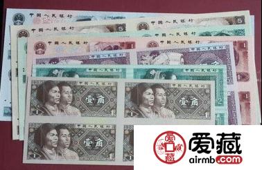 长城小四连与如今使用的货币有何区别