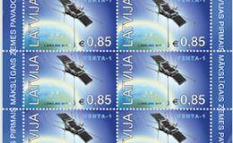 拉脱维亚2017年《拉脱维亚第一颗人造地球卫星痴别苍迟补-1》邮票