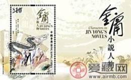 香港2018年邮票选题有哪些?