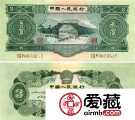 绿3元值多少钱