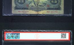 宝塔山2元最新价格
